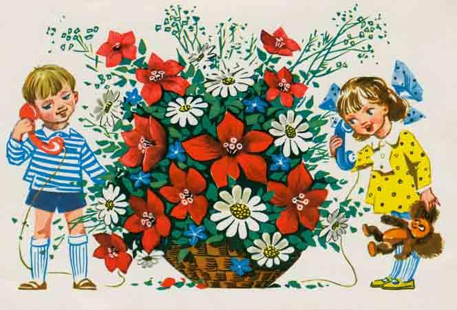 Советские открытки с днем рождения девочка моя